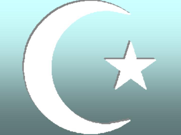 Islamcrescent
