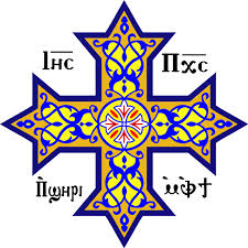 Coptic-church