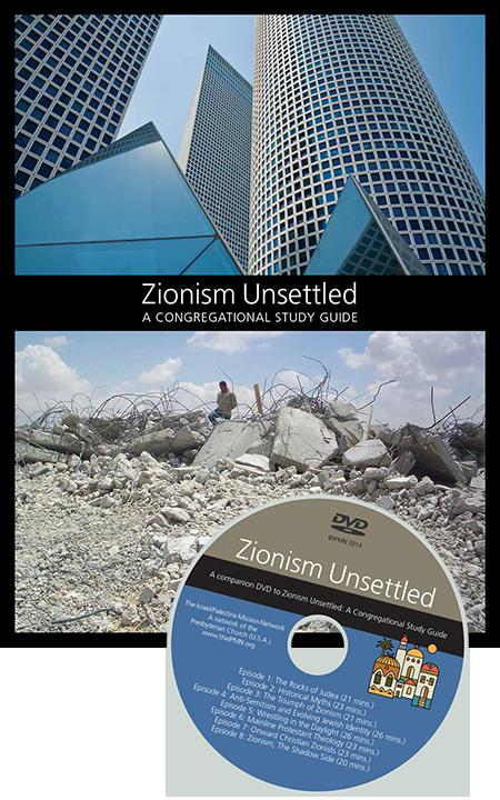 ZU-cover_DVD