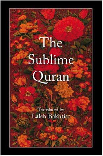 Sublime-Quran