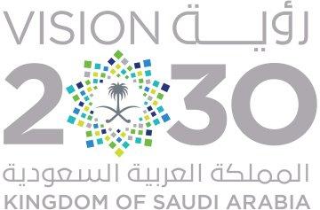 2030-logo