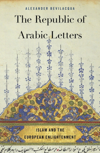 Republic-Arabic-Letters