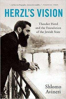 Herzl-vision