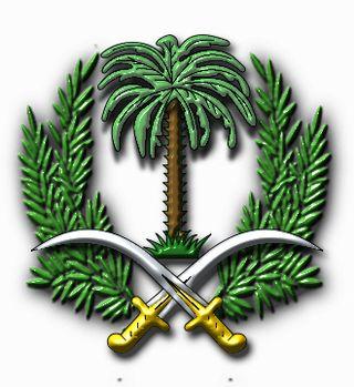 Saudi-coat-arms