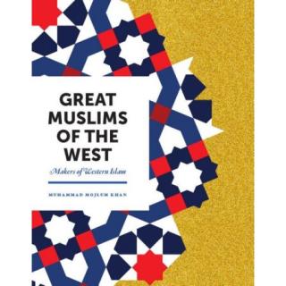 Great-Muslims
