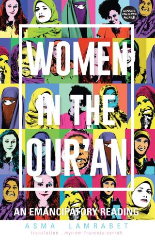 Women-quran