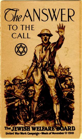 Ww1-Jewish-welfare