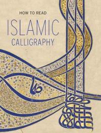 Islamic-calligraphy