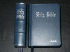 Bible_2